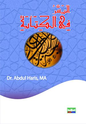 Al - Muyassar Fi Al Kitabah